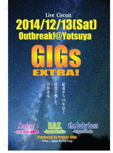 GIGs EXTRA!