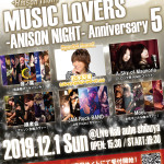 musiclovers5表面_190830_FIX