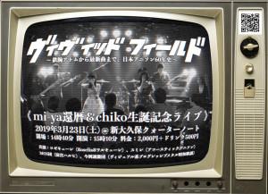 VF9thTV3
