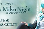 mikumikunight